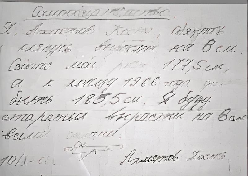 Клятва Рустама Ахметова